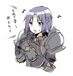 1girl :o bangs braid breastplate cropped_torso eighth_note gauntlets highres holding holding_microphone ichiren_namiro microphone musical_note open_mouth parted_bangs pauldrons princess_connect! princess_connect!_re:dive purple_hair shirogane_jun short_hair simple_background sketch solo sweat translation_request upper_body violet_eyes white_background