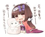 1girl brown_hair cape chibi eyebrows_visible_through_hair fate/grand_order fate_(series) hair_bobbles hair_ornament hairband kujiran long_hair medjed osakabe-hime_(fate/grand_order) pillow pillow_hug simple_background solo tears translation_request white_background