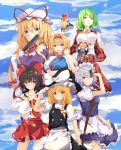 6+girls absurdres alice_margatroid apron arm_up between_fingers black_hair black_headwear black_skirt black_vest blue_dress blue_eyes blue_sky blue_vest bow braid breasts brown_eyes capelet closed_fan clouds commentary_request covering_mouth cravat detached_sleeves dress elbow_gloves embers eyebrows_visible_through_hair fan folding_fan gloves green_hair grimoire_of_alice grin hair_between_eyes hair_bow hair_ribbon hair_tubes hairband hakurei_reimu hand_on_headwear hat hat_ribbon highres holding holding_fan holding_knife izayoi_sakuya kazami_yuuka kirisame_marisa knife kogane_ringo large_breasts light_smile lolita_hairband long_hair looking_at_viewer looking_back maid_headdress mob_cap multiple_girls neck_ribbon open_clothes open_mouth open_vest plaid plaid_skirt plaid_vest puffy_short_sleeves puffy_sleeves puppet_rings puppet_strings purple_dress red_eyes red_neckwear red_skirt red_vest ribbon ribbon-trimmed_sleeves ribbon_trim sash shanghai_doll shirt short_hair short_sleeves silver_hair single_braid skirt sky smile standing touhou tress_ribbon twin_braids upper_body very_long_hair vest violet_eyes waist_apron white_capelet white_gloves white_headwear white_shirt witch_hat yakumo_yukari yellow_neckwear