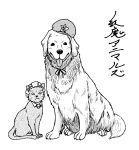 animalization beret cat dog greyscale hat hong_meiling izayoi_sakuya koyubi_(littlefinger1988) maid_headdress monochrome no_humans tongue tongue_out touhou