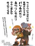 +_+ 2girls bangs bike_shorts black_footwear black_jacket blunt_bangs blush blush_stickers boots commentary_request domino_mask ear_blush earrings eye_contact full_body gradient_hair green_eyes grey_hair grey_kimono half-closed_eyes hands_up haori happy headphones heel_up highres hotaru_(splatoon) ink_tank_(splatoon) inkling jacket japanese_clothes jewelry kashu_(hizake) kimono long_sleeves looking_at_another looking_to_the_side mask multicolored_hair multiple_girls obi object_on_head open_mouth orange_eyes orange_hair pointy_ears sandals sash shiny shiny_hair short_hair simple_background smile socks splatoon_(series) splatoon_2 standing talking tentacle_hair text_focus tied_hair translation_request white_background white_legwear wide_sleeves yellow_jacket