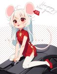 1girl :p ahoge animal_ears artist_name bangs blush china_dress chinese_clothes chinese_zodiac closed_mouth commentary dress ear_tag english_commentary eyebrows_visible_through_hair full_body hair_between_eyes happy_new_year hyanna-natsu long_hair mechanical_legs minigirl mouse_(computer) mouse_ears mouse_girl mouse_tail new_year original polka_dot polka_dot_background red_dress red_eyes red_footwear robot_joints shoes short_sleeves sitting smile solo tail thigh-highs tongue tongue_out very_long_hair wariza watermark white_background white_hair white_legwear year_of_the_rat