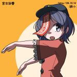 1girl artist_name bare_arms blue_hair blue_headwear character_name chinese_text fangs huxiao_(mistlakefront) looking_at_viewer miyako_yoshika multicolored multicolored_background number ofuda open_mouth outstretched_arms short_hair solo star teeth touhou upper_body