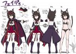 1girl animal_ears ass_visible_through_thighs bangs bare_arms bare_legs bare_shoulders barefoot black_bra black_hair black_headwear black_nails black_panties boots bow bow_bra bow_panties bra breasts cape cat_ears cat_girl cat_tail character_sheet closed_mouth collarbone commentary_request ears_through_headwear eyebrows_visible_through_hair fang fingerless_gloves gloves hair_between_eyes hair_ornament hairclip hat highres long_hair long_sleeves looking_at_viewer multicolored multicolored_cape multicolored_clothes multiple_views nail_polish navel outstretched_arm panties parted_lips peaked_cap pixiv_fantasia pleated_skirt purple_cape purple_footwear purple_gloves red_skirt rumiya9i shirt skirt sleeveless sleeveless_shirt small_breasts standing tail tail_raised thigh-highs thighhighs_under_boots underwear underwear_only white_legwear white_shirt yellow_eyes