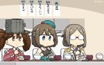 3girls beret black_choker black_gloves blue_eyes bowl breasts brown_eyes brown_hair choker collared_shirt commentary_request dated double-breasted epaulettes folded_ponytail food glasses gloves green_headwear grey_hair hair_ornament hairclip hamu_koutarou hat headgear highres kantai_collection katori_(kantai_collection) large_breasts maya_(kantai_collection) military military_uniform multiple_girls nattou opaque_glasses red_shirt remodel_(kantai_collection) ryuujou_(kantai_collection) school_uniform semi-rimless_eyewear serafuku shirt short_hair sleeveless stirring translation_request twintails uniform upper_body visor_cap white_gloves x_hair_ornament