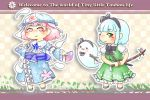 2girls arm_garter arm_up bangs black_neckwear blue_headwear blue_kimono blunt_bangs bow bowtie checkered checkered_background chibi clover commentary_request drop_shadow english_text expressionless eyebrows_visible_through_hair fan floral_print folding_fan gradient gradient_background green_eyes green_skirt green_vest hair_ribbon hakumei_to_mikochi hand_on_hilt hat hitodama holding holding_fan holding_sword holding_weapon japanese_clothes kimono konpaku_youmu konpaku_youmu_(ghost) letterboxed long_sleeves looking_at_viewer mob_cap multiple_girls obi outstretched_hand parody perfectfreeze pink_background pink_eyes pink_hair puffy_short_sleeves puffy_sleeves ribbon saigyouji_yuyuko sash shirt short_hair short_sleeves sideways_glance silver_hair skirt skirt_set smile solid_circle_eyes style_parody sword touhou triangular_headpiece typo vest weapon white_shirt