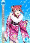 blush character_name green_eyes kimono kurosawa_ruby love_live!_school_idol_festival love_live!_sunshine!! pink_hair short_hair smile