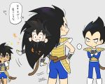 ... 4boys :d ? armor black_eyes black_hair blush boots broly_(dragon_ball_super) clenched_hands constricted_pupils crossed_arms dragon_ball dragon_ball_minus dragon_ball_super_broly excited eyebrows_visible_through_hair feet_out_of_frame finger_to_mouth from_side frown gloves hair_grab hands_on_hips happy kalno legs_apart long_hair looking_at_another male_focus messy_hair monkey_tail multiple_boys open_mouth playing profile raditz signature smile son_gokuu sparkle sparkling_eyes spiky_hair spoken_ellipsis standing sweatdrop tail tail_wagging thought_bubble translation_request twitter_username v-shaped_eyebrows vegeta very_long_hair white_footwear white_gloves