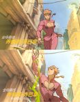 1boy atiti_(ttttt945) blonde_hair blue_eyes blurry blurry_background braid bug building chest chinese_commentary chinese_text cleavage_cutout commentary_request giorno_giovanna glowing highres insect jacket jojo_no_kimyou_na_bouken ladybug long_sleeves looking_at_viewer looking_up male_focus mercy_(overwatch) multiple_views outdoors outstretched_hand overwatch pants parody pink_jacket pink_pants plant ponytail solo translation_request vines
