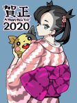 2020 aqua_eyes asymmetrical_bangs asymmetrical_hair bangs blue_background bow earrings flower from_behind gen_8_pokemon gratin_gratin hair_flower hair_ornament happy_new_year highres holding holding_pokemon japanese_clothes jewelry kimono looking_at_viewer looking_back mary_(pokemon) morpeko new_year pink_kimono pokemon pokemon_(creature) pokemon_(game) pokemon_swsh purple_bow simple_background striped striped_kimono undercut yukata