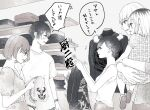 2boys 3girls :d anger_vein angry bangs bare_arms bare_shoulders blush brother_and_sister commentary_request dress earrings father_and_daughter flower from_side fueguchi_hinami greyscale hair_bun hair_flower hair_ornament highres holding holding_clothes holding_jacket jacket jacket_removed jewelry kaneki_ichika kaneki_ken kirishima_ayato kirishima_touka looking_at_another monochrome mother_and_daughter multicolored_hair multiple_boys multiple_girls open_mouth pants plaid plaid_dress shoes short_hair short_sleeves siblings smile speech_bubble teeth tokyo_ghoul toukaairab translation_request two-tone_hair upper_teeth