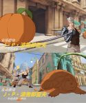1boy atiti_(ttttt945) bare_shoulders black_footwear blonde_hair blurry blurry_background building chinese_commentary chinese_text coco_jumbo collarbone commentary_request earrings flattop genji_(overwatch) grey_pants highres holding holding_sword holding_weapon jean_pierre_polnareff jewelry jojo_no_kimyou_na_bouken male_focus mechanical_arm outdoors overwatch pants parody perspective pumpkin rapier road street sword translation_request turtle weapon