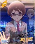 blush brown_eyes brown_hair character_name glasses idolmaster_million_live!_theater_days kinoshita_hinata short_hair