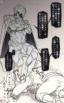 2boys all_fours body_armor boots cape fate/grand_order fate_(series) fujimaru_ritsuka_(male) highres male_focus monochrome multiple_boys odysseus_(fate/grand_order) polar_chaldea_uniform pouch sepia stepped_on sweat tile_floor tiles translation_request trembling