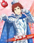 blush cape character_name idolmaster idolmaster_side-m jacket red_eyes redhead short_hair tendou_teru