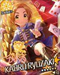 blush cards character_name dress idolmaster idolmaster_cinderella_girls orange_hair ryuuzaki_kaoru short_hair stars yellow_eyes