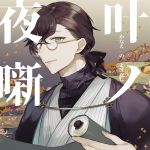 1boy ahoge asymmetrical_bangs bangs black_ribbon brown_hair character_request closed_mouth collar eyebrows_visible_through_hair glasses hair_ribbon holding holding_scroll japanese_clothes kotobuki_(medetai) long_hair looking_at_viewer low_ponytail male_focus mole mole_under_eye nijisanji ribbon round_eyewear scroll smile upper_body virtual_youtuber