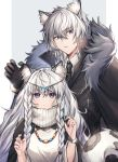 .com_(cu_105) 1boy 1girl ?? animal_ear_fluff animal_ears arknights bangs black_gloves black_jacket black_neckwear braid breasts brother_and_sister commentary_request dress eyebrows_visible_through_hair fur_trim gloves hair_between_eyes hands_up jacket jewelry leopard_ears leopard_tail long_hair long_sleeves looking_at_viewer necklace necktie parted_lips pramanix_(arknights) shirt siblings side_braids silver_hair silverash_(arknights) tail translation_request turtleneck twin_braids violet_eyes white_hair