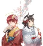 2girls :d alternate_costume animal_ear_fluff animal_ears arknights bangs black_hair blush bow brown_eyes dango exusiai_(arknights) fan feather_boa floral_print folding_fan food hair_between_eyes hair_bow hair_ornament hair_rings halo hand_up head_tilt highres holding holding_fan holding_food japanese_clothes kimono long_hair long_sleeves looking_at_viewer multiple_girls nail_polish open_mouth parted_lips pink_nails pom_pom_(clothes) qianjingya red_bow red_eyes red_kimono red_sash redhead sanshoku_dango sash short_hair sidelocks simple_background smile texas_(arknights) translation_request upper_body wagashi white_background white_kimono wide_sleeves wolf_ears yellow_kimono