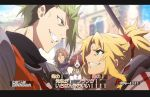 2boys 2girls achilles_(fate) armor blonde_hair brown_hair chiron_(fate) fake_screenshot fate/apocrypha fate_(series) frankenstein's_monster_(fate) green_eyes green_hair grin horn mordred_(fate) mordred_(fate)_(all) multiple_boys multiple_girls no-kan pauldrons pink_hair ponytail smile smug translation_request undercut veil