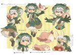 1girl 1other animal_ears artist_name blush breasts closed_eyes directional_arrow facing_another furry gloves green_gloves green_hair highres kawasemi27 looking_at_another looking_at_viewer made_in_abyss medium_breasts meinya_(made_in_abyss) messy_hair nanachi_(made_in_abyss) open_mouth prushka red_eyes short_hair smile tail translation_request twitter_username white_hair yellow_eyes