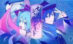 1boy 1girl aqua_eyes aqua_hair blue_eyes blue_hair blue_scarf chain cherry_blossoms closed_mouth coat commentary dress fan folding_fan hair_ornament hair_stick hand_up hat hatsune_miku holding holding_fan japanese_clothes jewelry kaito long_hair looking_at_viewer manbou_no_ane ooedo_julia_night_(vocaloid) open_mouth ring scarf smile song_name strapless strapless_dress twintails upper_body very_long_hair vocaloid