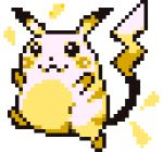 3d :3 animated animated_gif black_eyes commentary cortoony creature electricity english_commentary full_body gen_1_pokemon jumping looking_at_viewer lowres multiple_sources pikachu pixel_art pokemon pokemon_(creature) pokemon_(game) pokemon_rgby solo spinning striped transparent_background yellow_theme