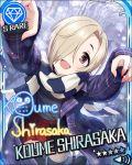 blush brown_eyes brown_hair character_name idolmaster idolmaster_cinderella_girls jacket shirasaka_koume short_hair smile stars