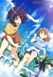 2girls absurdres barefoot black_hair brown_hair character_request copyright_request feet highres hirata_kazuya multiple_girls playing see-through short_hair violet_eyes water wet wet_clothes