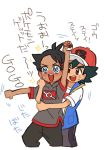 2boys absurdres black_hair black_pants blue_eyes blue_vest blush brown_eyes dark_skin dark_skinned_male excited gou_(pokemon) grey_shirt grey_shorts highres holding holding_another holding_poke_ball male_focus multiple_boys nico_o0 open_mouth pants poke_ball poke_ball_(generic) pokemon pokemon_(anime) pokemon_swsh_(anime) satoshi_(pokemon) shirt shorts simple_background sparkling_eyes spiky_hair sweat tagme translation_request upper_teeth vest white_background white_shirt