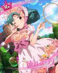 blue_hair blush dress idolmaster_million_live!_theater_days red_eyes short_hair smile tokugawa_matsuri wink