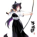 1girl ahoge animal_ears bangs black_hair black_hakama blush bow_(weapon) brown_gloves chinese_commentary closed_mouth commentary_request ejami ekko_(ejami) elbow_pads eyebrows_visible_through_hair feet_out_of_frame fox_ears fox_girl fox_tail gloves hakama hip_vent holding holding_bow_(weapon) holding_weapon japanese_clothes kimono long_hair multicolored_hair muneate original partly_fingerless_gloves purple_hair red_eyes short_sleeves single_glove smile solo standing tail two-tone_hair very_long_hair weapon white_kimono yugake