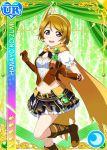 blush brown_hair cape character_name dress koizumi_hanayo love_live!_school_idol_festival love_live!_school_idol_project short_hair smile violet_eyes
