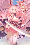 1girl animal_ears bangs bare_shoulders breasts commentary_request eyebrows_visible_through_hair fox_ears hair_between_eyes holding holding_sword holding_weapon honkai_(series) honkai_impact_3rd japanese_clothes katana large_breasts long_hair looking_at_viewer outdoors pink_eyes pink_hair pink_skirt skirt smile solo songjikyo sword thigh-highs very_long_hair violet_eyes weapon white_legwear yae_sakura