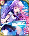 1girl black_legwear bleeding blood blue_skirt character_name cuts fighting_stance girlfriend_(kari) ground_vehicle injury kneehighs legs_apart long_hair motor_vehicle multicolored_hair niigaki_hina official_art open_mouth outstretched_arms pink_hair purple_hair qp:flapper reflection school_uniform scooter serafuku shirt shouting skirt solo sword two-tone_hair violet_eyes weapon white_shirt