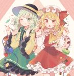 2girls :o ;q apollo_chocolate aqua_hair arms_up bangs black_headwear blonde_hair blueberry cake candy checkerboard_cookie chocolate chocolate_cake chocolate_heart cookie cowboy_shot cravat diagonal-striped_background diagonal_stripes fingernails flandre_scarlet food frilled_skirt frilled_sleeves frills fruit green_eyes green_skirt hat hat_ribbon heart holding holding_candy holding_chocolate holding_spoon komeiji_koishi long_sleeves looking_at_viewer macaron mob_cap mozukuzu_(manukedori) multiple_girls one_eye_closed one_side_up petticoat red_eyes red_vest ribbon shirt short_hair side-by-side skirt slice_of_cake spoon standing strawberry striped striped_background swept_bangs third_eye tongue tongue_out touhou two-tone_background vest wafer_stick white_headwear white_shirt wings yellow_neckwear yellow_shirt