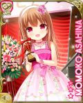 1girl asahina_momoko brown_hair character_name child dress floral_print flower girlfriend_(kari) hairband long_hair official_art open_mouth pink_dress qp:flapper red_eyes smile solo trophy younger