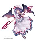 1girl :d bangs bat_wings black_footwear bobby_socks bow bowtie brooch commentary_request dress eyebrows_visible_through_hair fang frilled_shirt_collar frills full_body hair_between_eyes hand_up hat hat_ribbon highres holding holding_spear holding_weapon jewelry lavender_hair looking_at_viewer mary_janes mob_cap nail_polish open_mouth petticoat polearm puffy_short_sleeves puffy_sleeves purple_bow purple_neckwear red_eyes red_nails red_ribbon red_sash remilia_scarlet ribbon roll_okashi sash shoes short_hair short_sleeves simple_background smile socks solo spear spear_the_gungnir touhou translation_request v-shaped_eyebrows weapon white_background white_dress white_headwear white_legwear wings wrist_cuffs