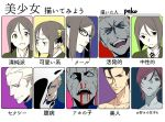 black_hair blonde_hair blood blood_in_mouth blue_eyes bob_cut chart cigarette expression_chart fate/grand_order fate/zero fate_(series) glasses green_eyes kayneth_el-melloi_archibald lancer_(fate/zero) lord_el-melloi_ii mercury nosebleed otoko_no_ko pako parody redhead side_ponytail smoking sola-ui_nuada-re_sophia-ri translation_request volumen_hydragyrum waver_velvet
