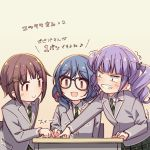 3girls :3 :d ayasaka bang_dream! bangs black_bow blazer blue_hair bow brown_hair clenched_teeth collared_shirt commentary_request desk fingers_together glasses green_neckwear green_skirt grey_jacket hair_bow hair_ornament hair_over_shoulder hair_scrunchie hairclip haneoka_school_uniform jacket lock_(bang_dream!) long_hair long_sleeves low-tied_long_hair multiple_girls necktie open_mouth pink_scrunchie plaid plaid_skirt print_scrunchie purple_hair school_desk school_uniform scrunchie shirt short_hair skirt smile star star_print striped striped_neckwear tan_background teeth toyama_asuka translation_request trembling twintails udagawa_ako v-shaped_eyebrows |_|