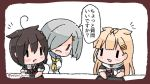 3girls ahoge bangs blonde_hair blush braid breasts brown_hair chibi hair_flaps hair_ornament hair_over_one_eye hair_ribbon hairclip hamakaze_(kantai_collection) kantai_collection keyboard_(computer) long_hair multiple_girls notice_lines open_mouth red_neckwear remodel_(kantai_collection) ribbon sailor_collar sattsu scarf school_uniform serafuku shigure_(kantai_collection) short_hair short_sleeves silver_hair simple_background single_braid translation_request twitter_username white_scarf yellow_neckwear yuudachi_(kantai_collection)