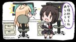 2girls ahoge alternate_costume bangs blonde_hair blush braid brown_hair chair chibi hair_flaps hair_ornament hair_ribbon hairclip kantai_collection long_hair monitor multiple_girls o_o off_shoulder open_mouth red_neckwear remodel_(kantai_collection) ribbon sattsu scarf shigure_(kantai_collection) simple_background single_braid sitting sparkle speech_bubble standing translation_request twitter_username white_background white_scarf yuudachi_(kantai_collection)