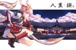 1girl absurdres animal_ears architecture armor black_gloves blue_eyes breasts east_asian_architecture gloves hair_ornament hair_up highres holding holding_sword holding_weapon honkai_(series) honkai_impact_3rd huge_filesize medium_breasts pink_hair rabbit_ears rla058058 sheath sheathed smile solo squatting sword weapon yae_sakura yae_sakura_(flame_sakitama)