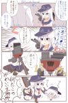 1boy 1girl admiral_(kantai_collection) blue_eyes blush chibi commentary_request flat_cap hair_between_eyes hair_ornament hamayuu_(litore) hat hibiki_(kantai_collection) highres kantai_collection long_hair long_sleeves looking_at_viewer machinery military military_uniform naval_uniform neckerchief open_mouth peaked_cap pleated_skirt ribbon school_uniform serafuku silver_hair skirt smile speech_bubble translation_request turret uniform