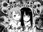 1girl 2girls ghost greyscale hana_(mieruko-chan) hug hug_from_behind izumi_(toubun_kata) long_hair looking_at_viewer mieruko-chan monochrome multiple_girls one_eye_closed scared school_uniform sleeves_rolled_up smile thank_you twitter_username upper_body yotsuya_miko