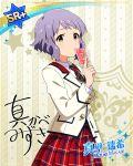 blush brown_eyes character_name idolmaster_million_live!_theater_days makabe_mizuki purple_hair school_uniform short_hair