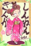 1girl 2020 belt black_eyes black_footwear blush blush_stickers brown_hair character_request child commentary_request crossed_arms crown double_bun fangs flat_chest floral_print flower forehead freckles hair_flower hair_ornament hand_up happy japanese_clothes kimono long_sleeves looking_at_viewer miura_akira mouse nollety number obi open_mouth outline pink_flower pink_kimono sandals sash shiny shiny_hair short_hair sitting slit_pupils smile solo_focus text_focus tied_hair translation_request white_outline wide_sleeves yellow_headwear youkai_watch