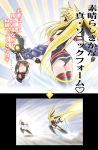 bardiche blonde_hair comic energy_sword fate_testarossa highres jail_scaglietti long_hair mahou_shoujo_lyrical_nanoha mahou_shoujo_lyrical_nanoha_strikers red_eyes sword thigh-highs thighhighs translated twintails weapon
