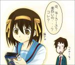 halo halo_(game) halo_3 hazy_vanity kyon master_chief school_uniform short_hair suzumiya_haruhi suzumiya_haruhi_no_yuuutsu translated video_game video_games