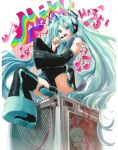 hatsune_miku long_hair tanupo thigh-highs thighhighs very_long_hair vocaloid
